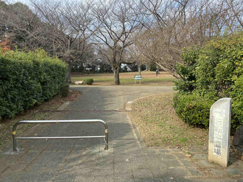 習志野市の城址公園